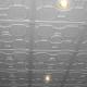 Stropní kazeta, stropní podhled - svetla_realizace_600x300_72dpi